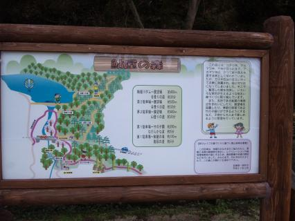 鮎屋の森-6