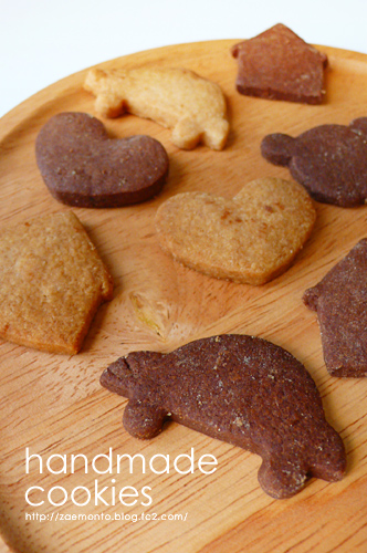handmadecookies.jpg