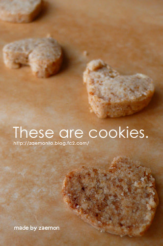 heartcookies.jpg