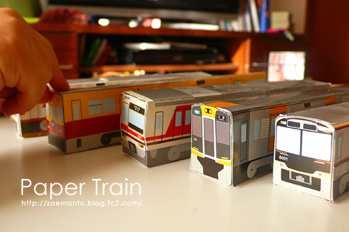papertrain.jpg