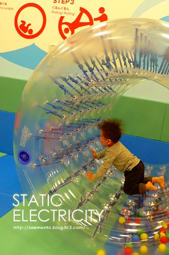 staticelectricity.jpg