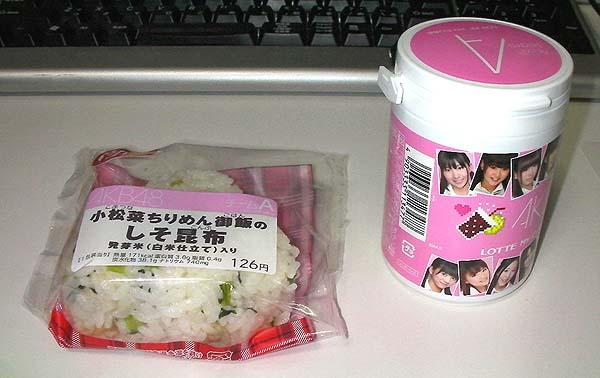 セブンイレブン-AKB48