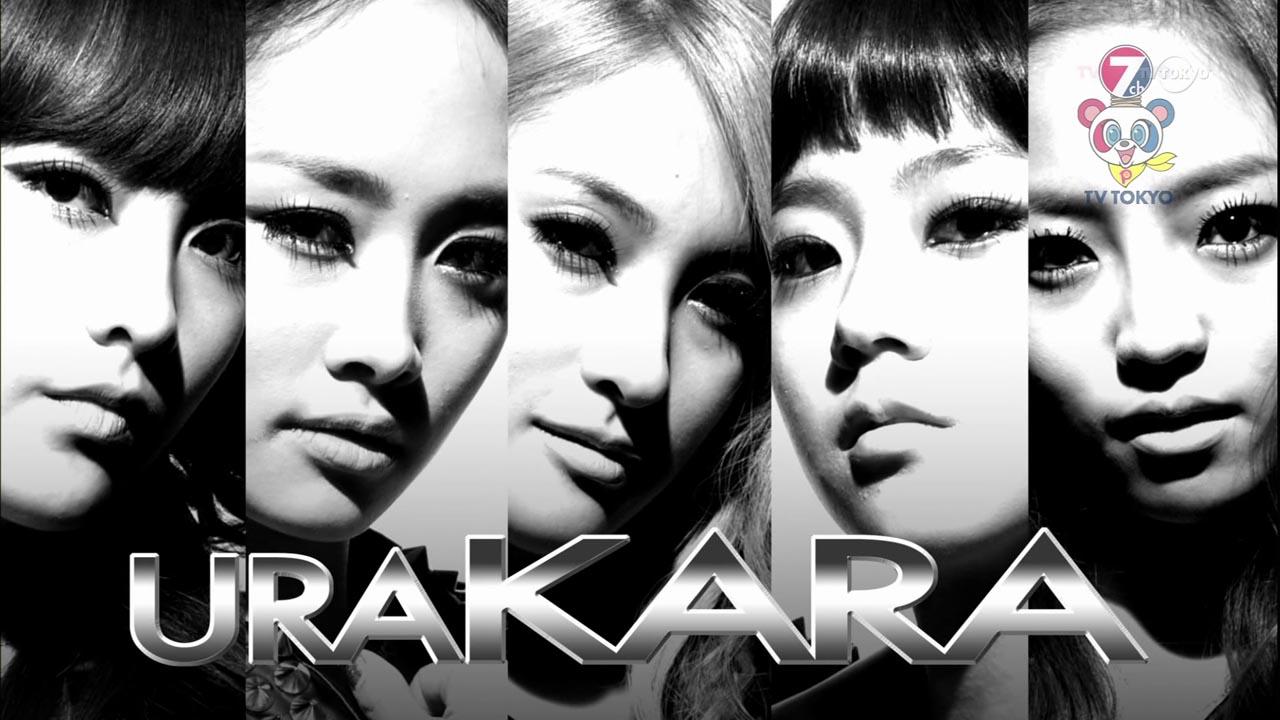 URAKARA02.jpg