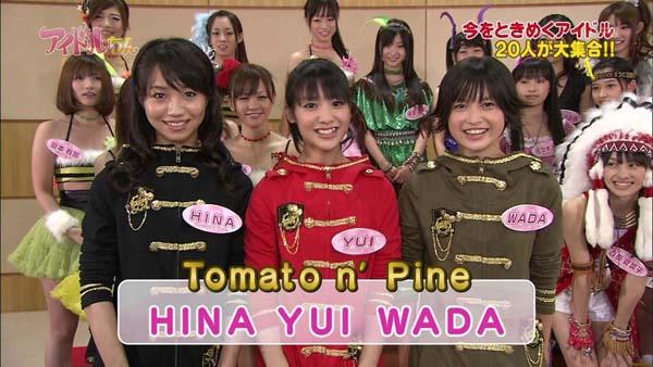 idol-tomato.jpg