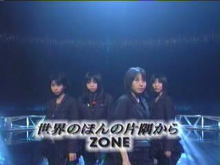 zone02.jpg