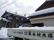2013-01-08 雪下ろし