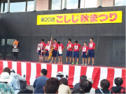 2013駅伝紹介