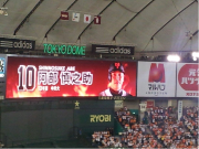 20131029日本シリーズ第3戦-2