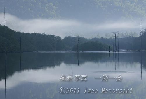上高地 朝の大正池