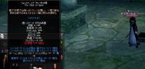 キア下HD4 3/16