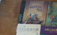 1302250004_ongakukainoyoru.jpg