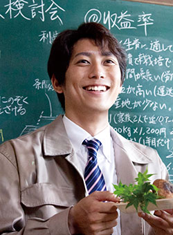 250_MG_7399_shusei.jpg