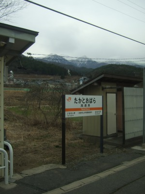 s_1303270094.jpg