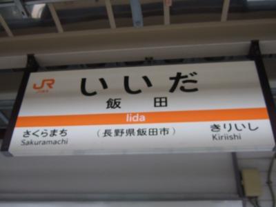 s_1303270106.jpg