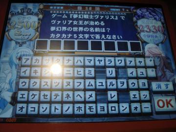 20100317_0012.jpg