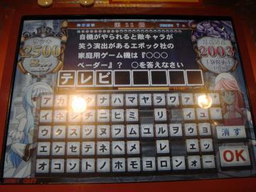 20100317_0019.jpg
