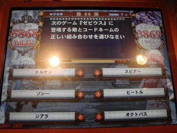 20100317_0054.jpg