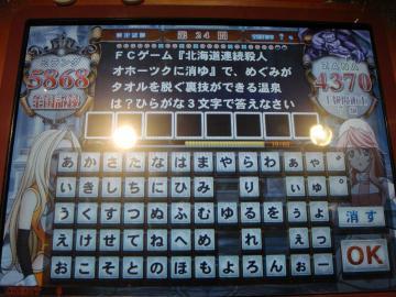 20100317_0064.jpg