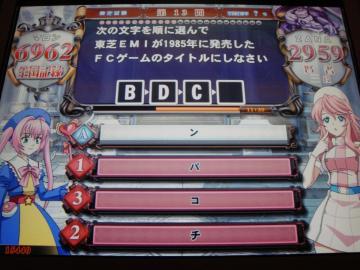 20100327_DSC04484.jpg