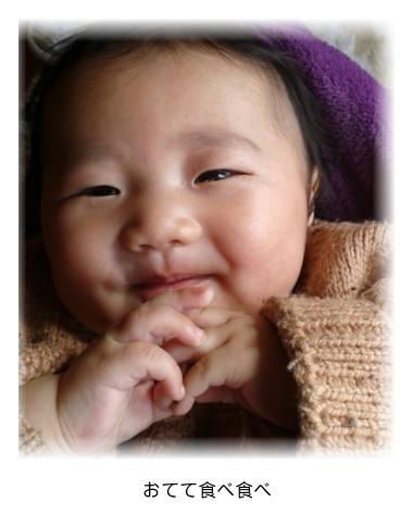 blog 2013 Feb (4)