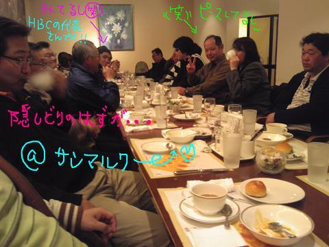 お食事会の風景~