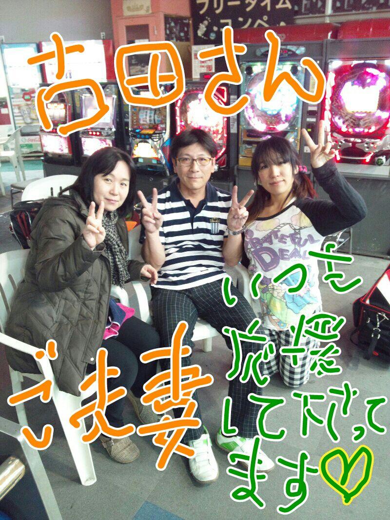 iphone_20120207141628.jpg