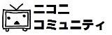 ニコニコ動画1c