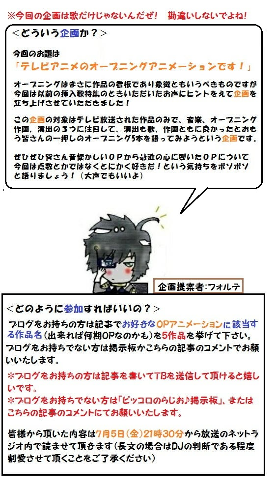 img235c4アニメ