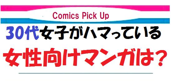 Arikaアニメランキング2