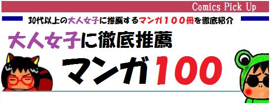 Arikaアニメランキング3
