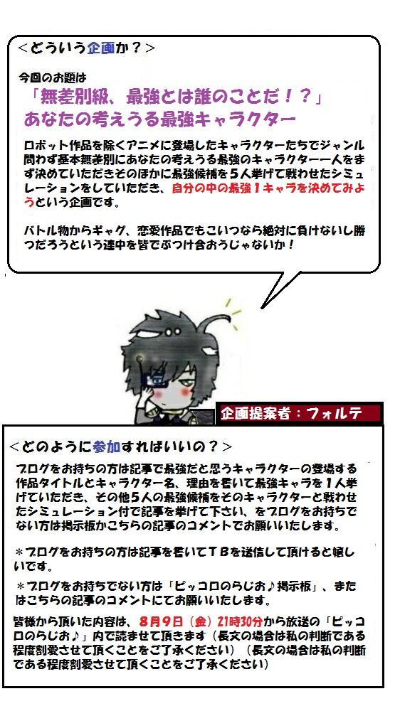 img235c4アニメ2