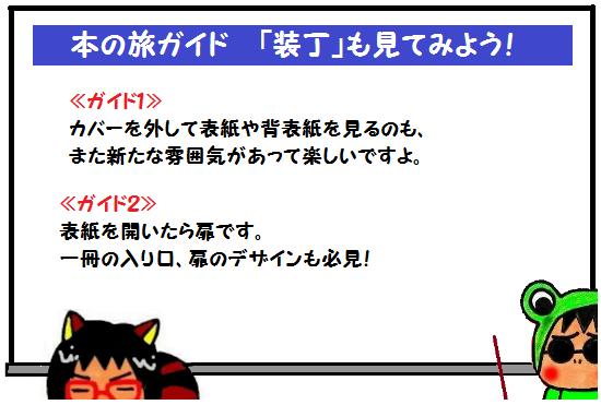 Arika本屋大賞掲示板1