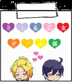 Arika乙女ゲーム1tい
