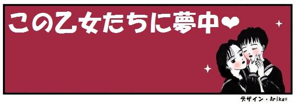 Arikaうさたく本3d