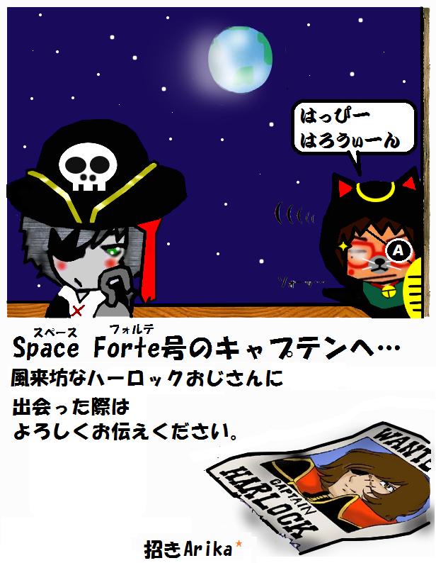 ピッコロ1cさっちゃん6FFF