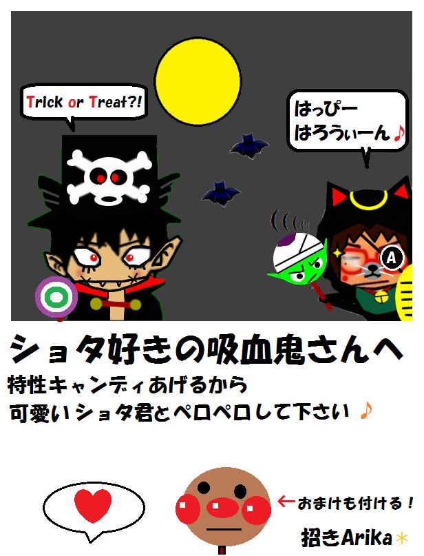ピッコロ1cさっちゃん6PP