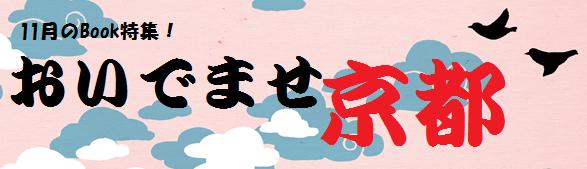 Arika京都1