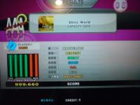 BSP Shiny World PFC