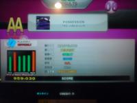 DSP POSSESSION C