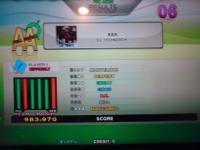 DSP 888 FC