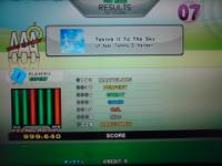 ESP Taking It To The Sky PFC