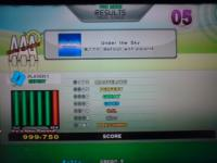 ESP Under The Sky PFC