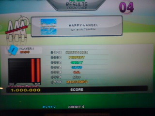 BSP HAPPY☆ANGEL MFC