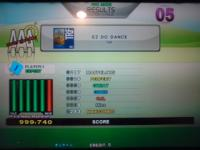 ESP EZ DO DANCE PFC