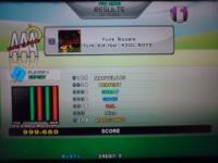 ESP Funk Boogie PFC