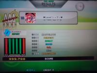 ESP LOVE2 シュガ→ PFC