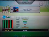ESP dream of love PFC