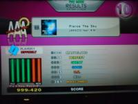 DSP Pierce The Sky PFC