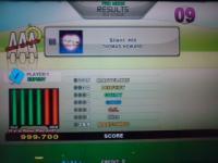 ESP Silent Hill PFC