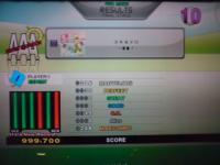 ESP スキ☆メロ PFC
